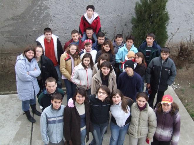 ABBC generatia 2007
